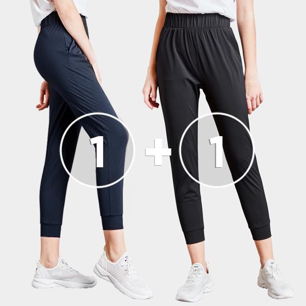 [1 +1个事件] Tricot空气冷却器<br>慢跑裤(男女通用)