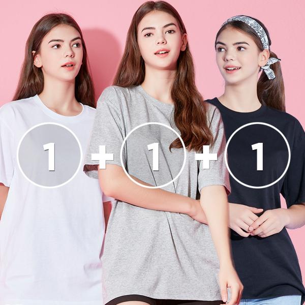 [1 + 1 + 1活动]全天短袖T恤衫